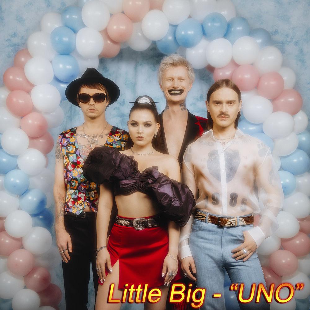 LITTLE BIG: UNO