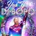 DJ BOBO: Yaa Yee